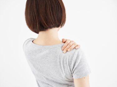 おうち時間での肩こりを解消する方法